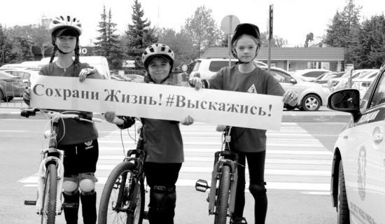 В Севастополе призвали велосипедистов по правилам переходить дорогу