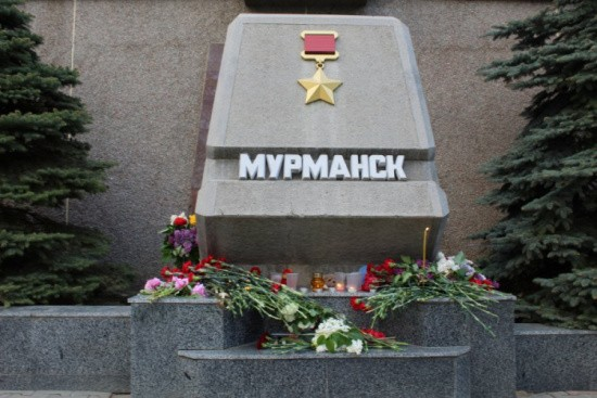 обелиск Мурманск