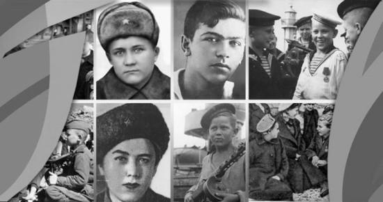 В Севастополе вспомнили маленьких героев большой войны