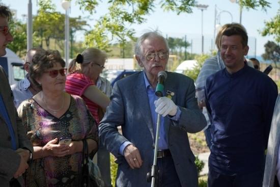 Шерлок Хомс