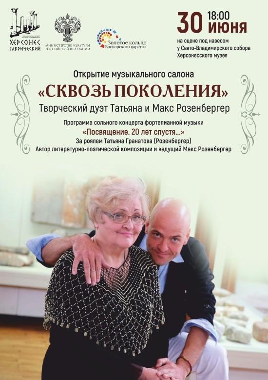 В Севастополе отметят юбилей Анны Ахматовой