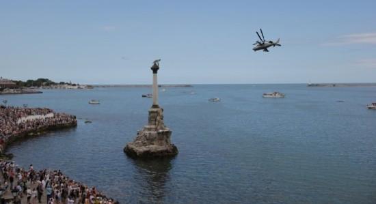 В Севастополе прошло авиашоу