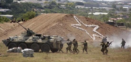 форум Армия