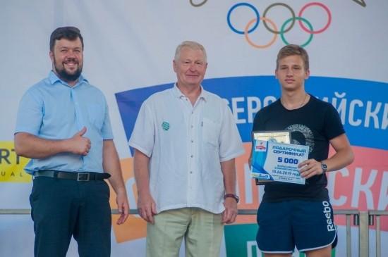 В Севастополе отметили Всероссийский олимпийский день