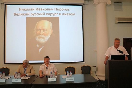 В Севастополе стартовала конференция травматологов