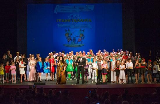 В Севастополе прошёл финальный этап фестиваля-конкурса «Грани таланта»