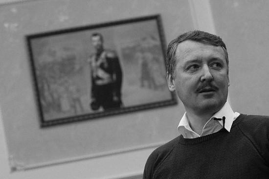 Игорь Стрелков отреагировал на заявление госсекретаря США
