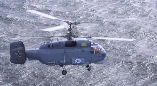 Лётчики Морской авиации ЧФ провели учение по поиску подводной лодки