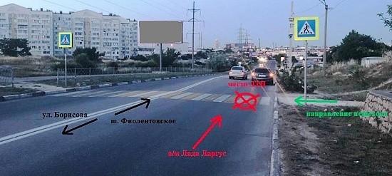 17-летний пешеход стал участником ДТП в Севастополе