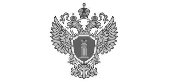 В Севастополе осужден бывший сотрудник отдела судебных приставов