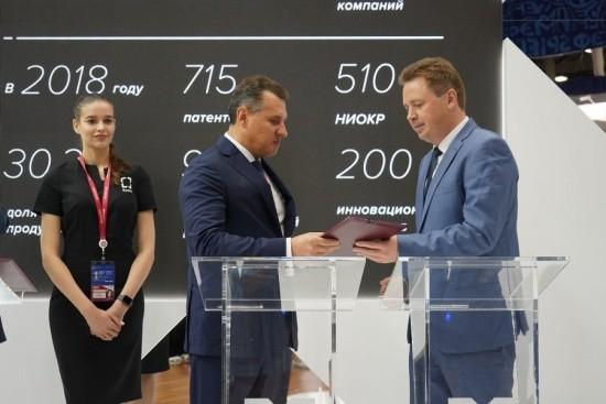 Правительство Севастополя и госкорпорация «Ростех» подписали соглашение о сотрудничестве