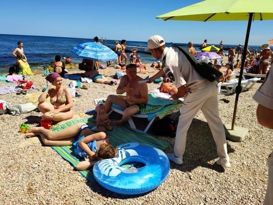 гимс на пляже