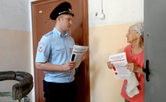 Полицейские помогают пенсионерам обезопасить себя от мошенников