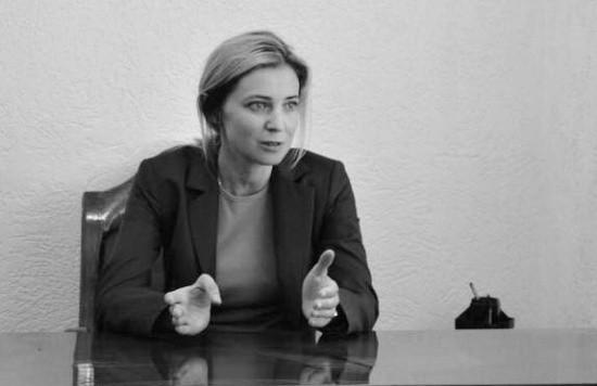 Наталья Поклонская прокомментировала заявление Зеленского
