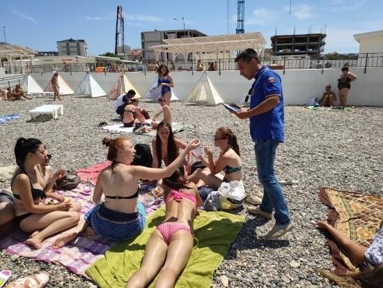 спасатели на пляже
