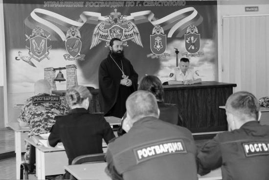 Севастопольским росгвардейцам рассказали о семейных ценностях