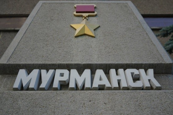 стела Мурманск