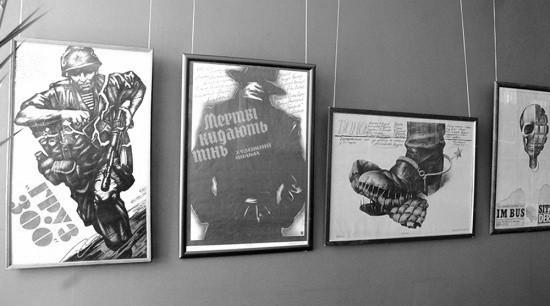 В Севастополе открылась выставка киноплакатов