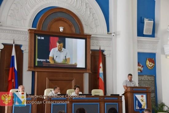 В Севастополе принят закон, позволяющий создавать приюты для животных