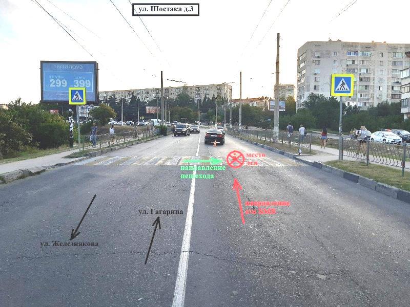 В Севастополе подростка сбили на пешеходном переходе