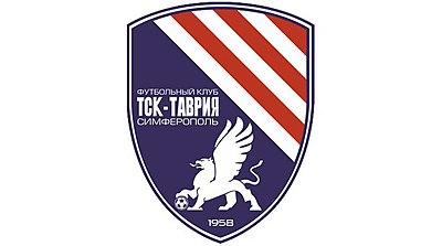 """ТСК-Таврия"" завоевала Суперкубок КФС"