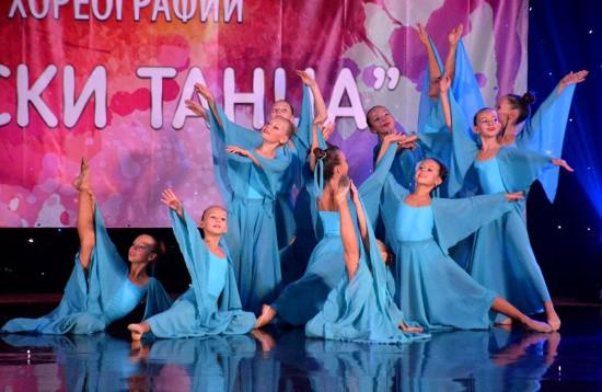 Ансамбль «Атлантика» победил на Открытом Всероссийском фестивале хореографии