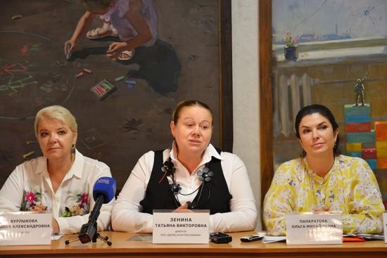 В Севастополе прошла пресс-конференция в честь 40-летия Дворца культуры рыбаков