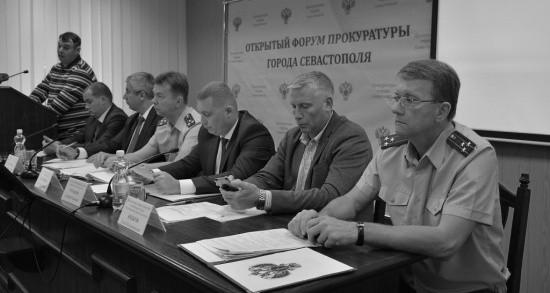В севастополе прошел открытый форум прокуратуры с предпринимателями