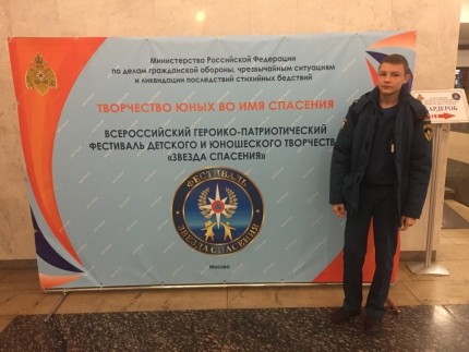 Кадет МЧС из Севастополя стал победителем Всероссийского фестиваля