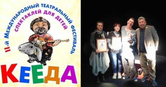Театр имени Кукол из Севастополя выступил на Международном театральном фестивале
