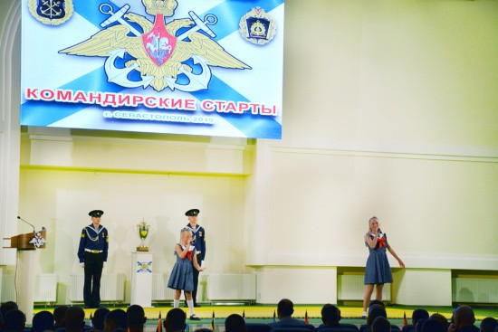В Севастополе открыты «Командирские старты»