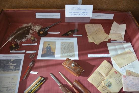 В Севастополе отметили День почты