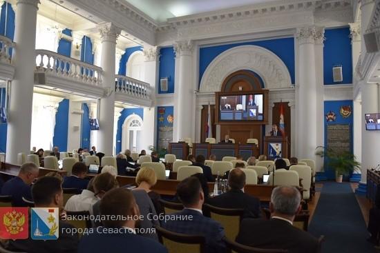 В севастопольском парламенте прошли бюджетные слушания