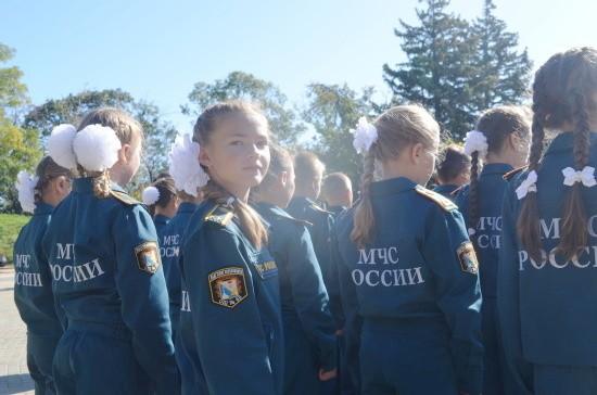 Ежегодное посвящение в кадеты МЧС прошло в Севастополе