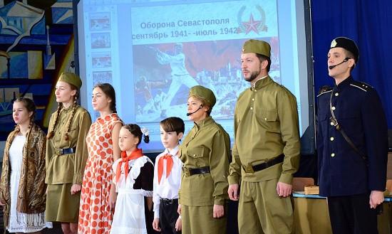 Севастополь — символ мужества, стойкости и отваги
