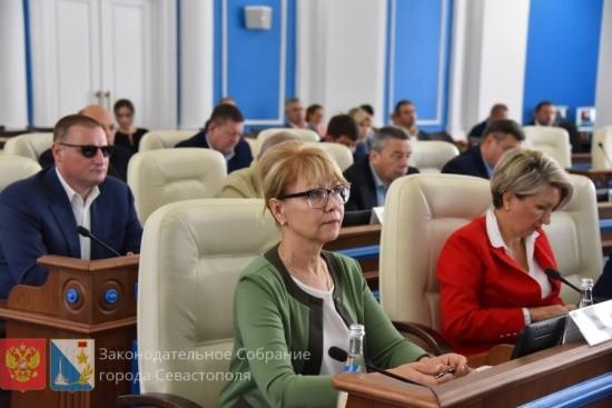 Устав Севастополя изменён