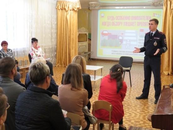 Сотрудники Госавтоинспекции Севастополя посетили родительское собрание