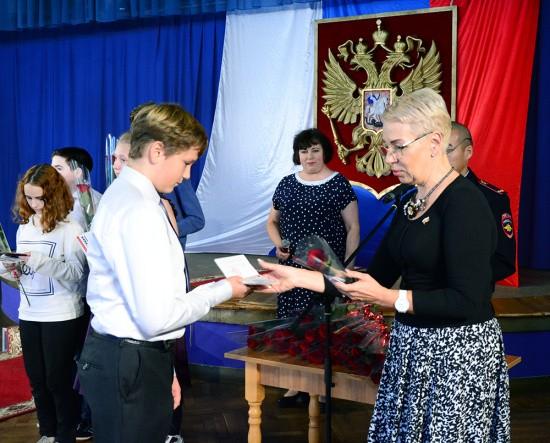 Торжественное вручение паспортов юным севастопольцам