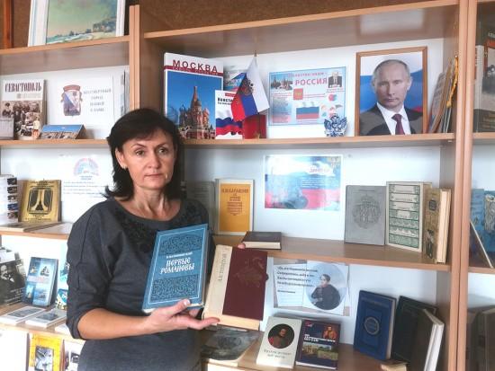 В Севастополе открылась выставка «Победа, сохранившая Русь»