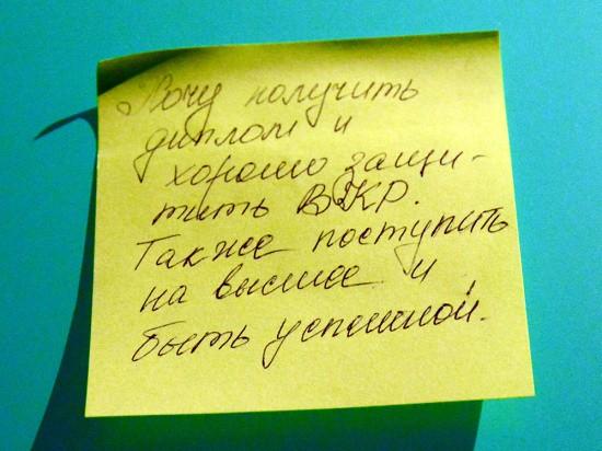 """В Севастополе прошел """"Краш-курс"""" ко Дню памяти жертв ДТП"""