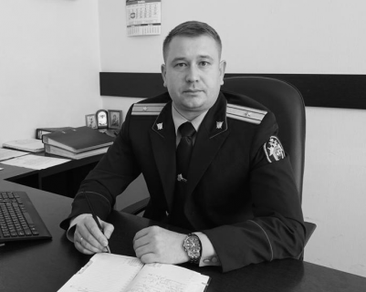 Сергей Ильченко назначен руководителем следственного отдела по Нахимовскому району