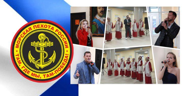 ДКР поздравил военнослужащих с Днем морской пехоты
