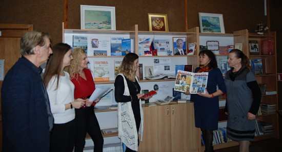 Во Дворце культуры рыбаков открылась выставка «Мир твоих прав»