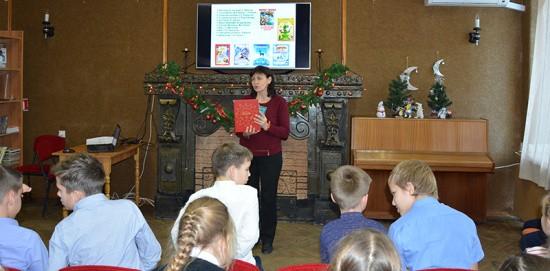 Для юных севастопольцев состоялся литературный калейдоскоп «Новогодние огни приглашают в сказку»