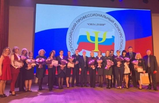 Серебро конкурса «Сила души» отправилось в Крым