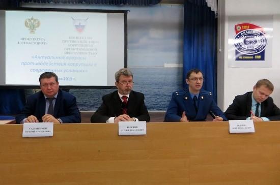 Прокуратурой Севастополя изучена практика исполнения антикоррупционного законодательства