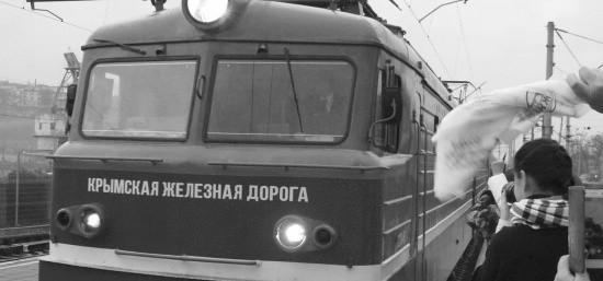 Пассажиров первого поезда Санкт-Петербург-Севастополь встречали с шампанским
