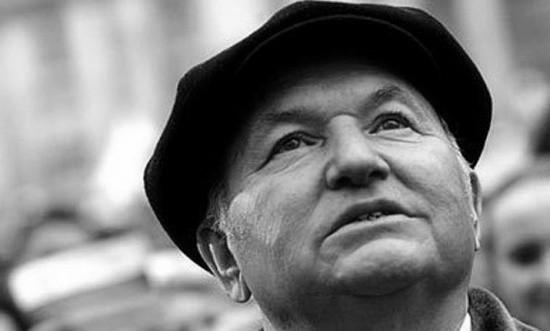 Депутаты Севастополя выражают соболезнования в связи с уходом из жизни Юрия Лужкова