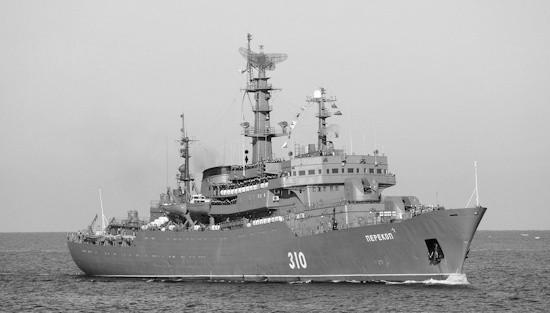 В Севастополь прибыл учебный корабль «Перекоп»