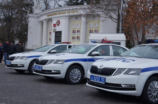 ГИБДД Севастополя получило 27 новых служебных автомобилей